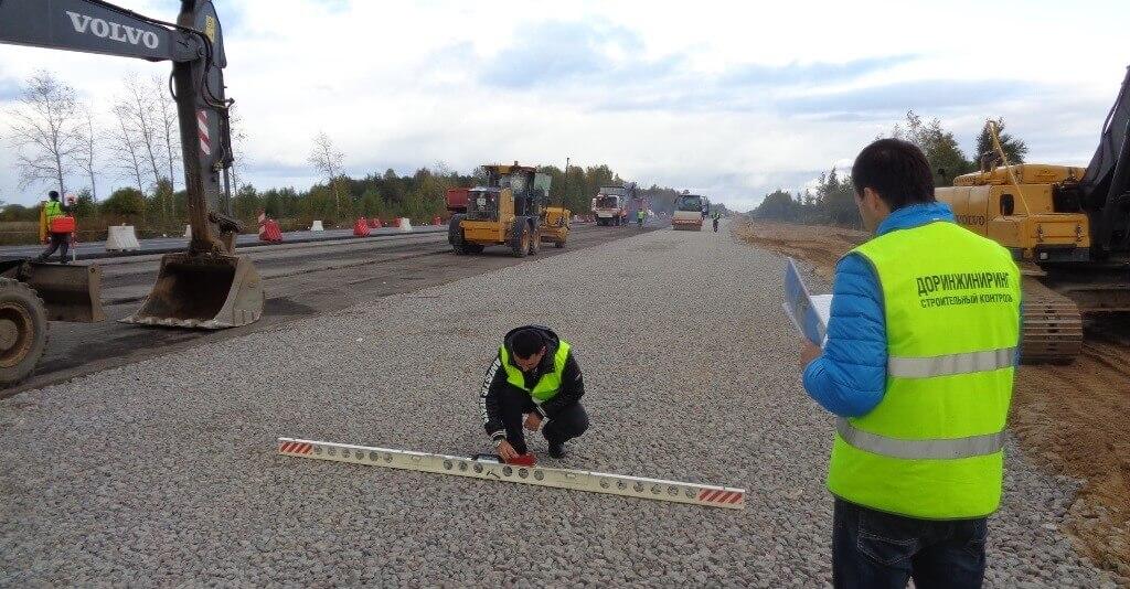 Дорожно строительная компания тверь работа обьявления щебень цена Ижевск